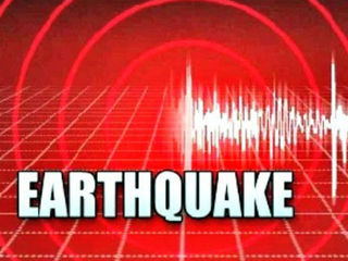 Earthquake shakes Northern California