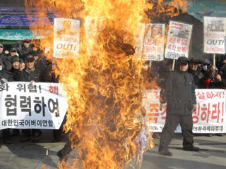 seoul_north_korea_protest_1362485542058-10959.jpg