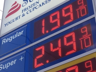 MAP: Traveling over the weekend? Find cheap gas