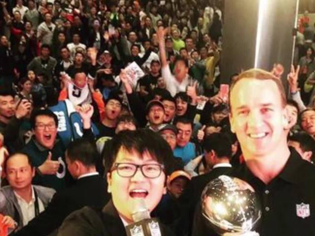 Peyton manning visits China