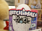MAP: Walmart locations with Hatchimals in stock