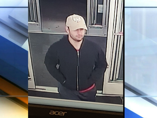 Search for robbery suspect in Cicero