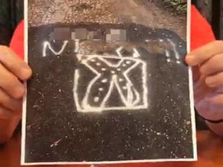 Muncie mayor calls park graffiti